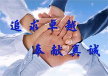 满城县新宇纸业有限公司