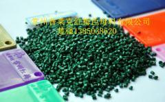 【速彩达】厂家直销PEPP食品级色母料绿色母料全国大量供应