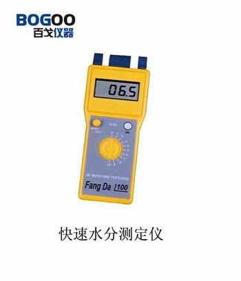 供应纸张水分测定仪(图)