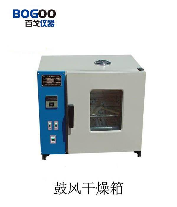 供应电热鼓风干燥箱(图)