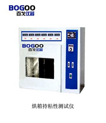 供应CBY-T型高温持粘测试仪(百戈仪器)(图)