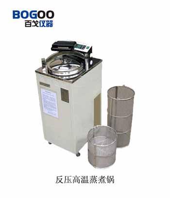 供应F-1型安全智能反压高温蒸煮锅(百戈仪器)(图)