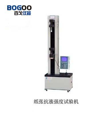 供应DLS-03型纸张抗张强度试验机(百戈仪器)(图)