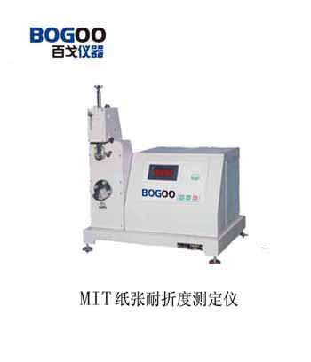 供应NZD-B型纸张耐折度仪(百戈仪器)(图)