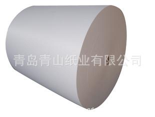 青山纸业供应优质再生纸大轴