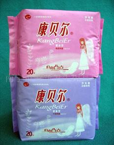 供应康贝尔卫生巾(图)
