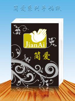 供应简爱系列手帕纸巾(迷你型纸手帕)