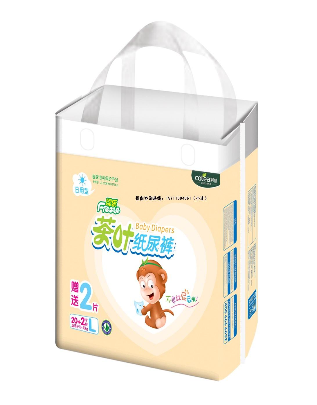 供应绿乐环保茶叶纸尿裤
