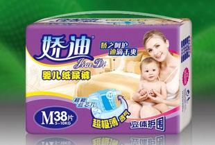 娇迪尿不湿纸尿裤代理/立体护围/蓝芯片/超极薄透气/双重促销