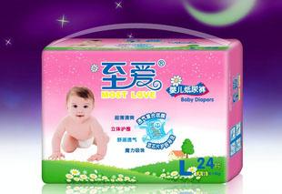 供应至爱婴儿纸尿裤/立体护围/蓝芯/超薄/透气干爽