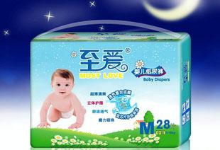 M码28片至爱婴儿纸尿裤/立体护围/超薄/蓝芯/透气/双重促销支持