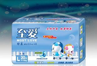 供至爱婴儿纸尿裤/纸尿片/立体护围/蓝芯片超极薄透气双重促销