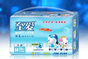 供至爱婴儿纸尿裤尿片/立体护围蓝芯片超薄透气