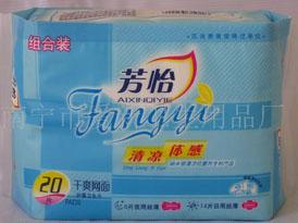 供应芳怡清凉体感护翼卫生巾