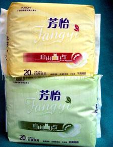 诚招芳怡卫生巾区域代理(图)