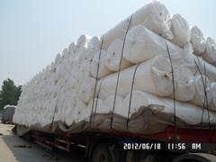 供应甘蔗浆卫生纸原纸