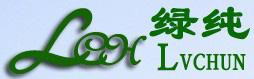 满城县绿纯卫生用品有限公司