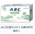 供应ABC卫生湿巾18片(含澳洲茶树精华)