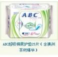 ABC超吸棉柔护垫25片(含澳洲茶树精华)