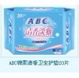 ABC棉柔清香卫生护垫20片