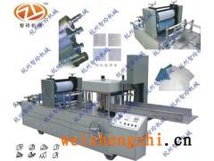 ZL-C230型全自動餐巾紙壓花折疊機