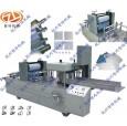 ZL-C230型全自动餐巾纸压花折叠机