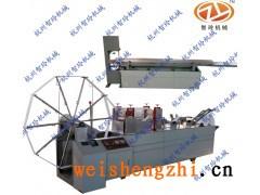 杭州ZL-Z(30-80)型多功能濕巾折疊加濕切片機