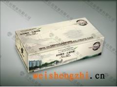 供應廣告盒抽紙-河南鄭州盒抽面巾紙-鄭州廣告盒抽廠家