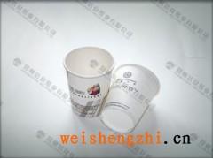 供应广告纸杯-河南郑州纸杯-广告纸杯厂家