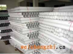 卫生纸管 3000元每吨