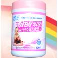 黑龙江哈尔滨双骄120片桶婴儿柔湿巾(粉)