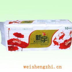 卫生纸|生活用纸|保定卫生纸厂|XY-2397