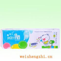 卫生纸|生活用纸|保定卫生纸厂|JY-2724