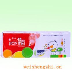 卫生纸|生活用纸|保定卫生纸厂|JY-2700