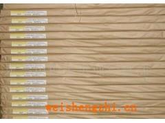 书刊纸;收银纸;书写纸;废纸浆;木浆;纸浆;纸张;纸制品