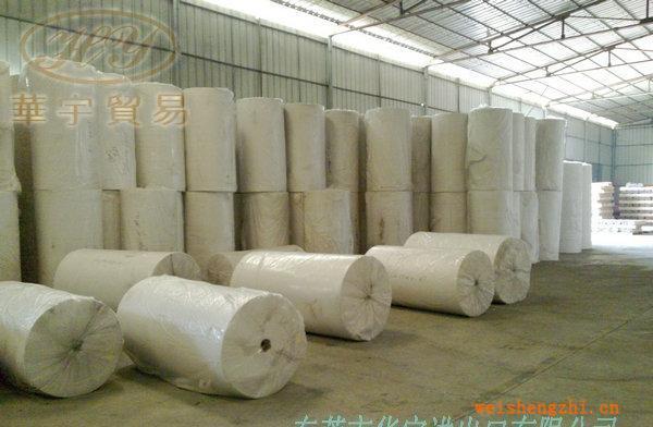 生活用纸原纸大轴纸,木浆卫生纸、擦手纸、餐巾纸等原纸