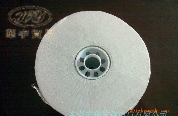 供应两层500节205克再生浆生活用纸卫生纸卷纸