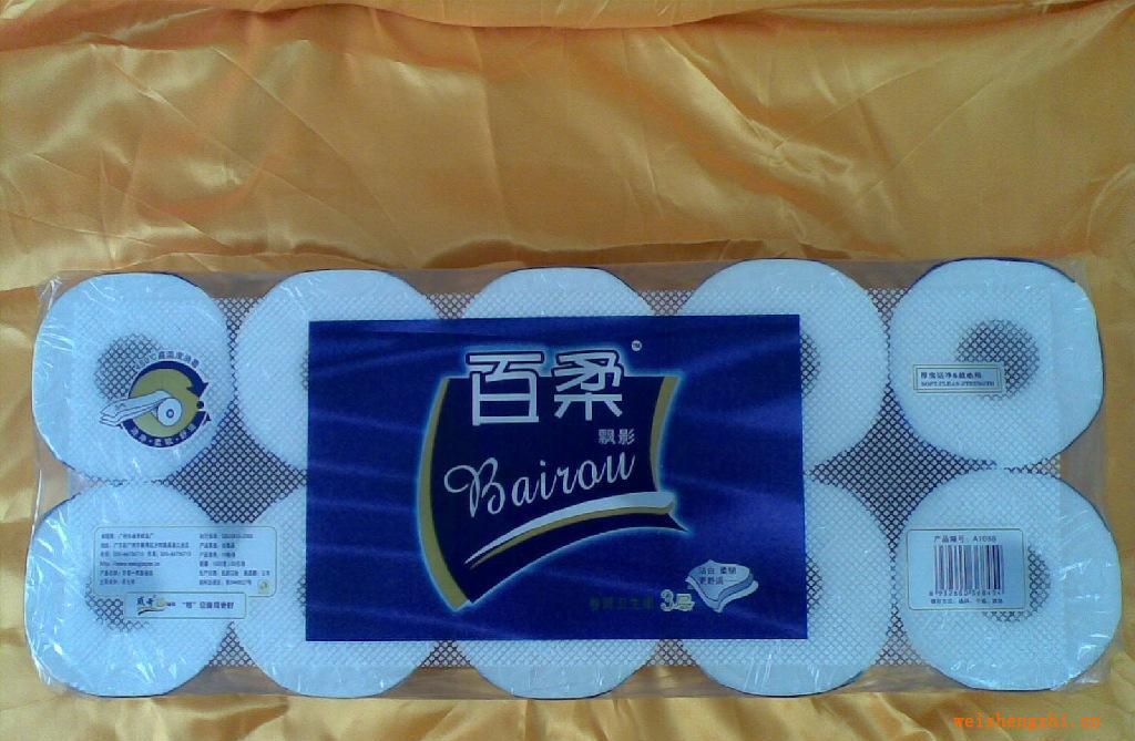 超值 实惠 卷筒卫生纸 供应/供应卷筒卫生纸((超值实惠))