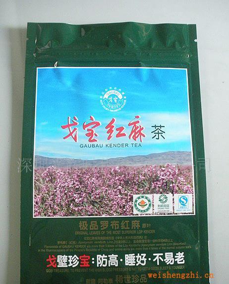 供应优质茶叶包装袋新茶秋茶乌龙茶安溪铁观音茶叶包装