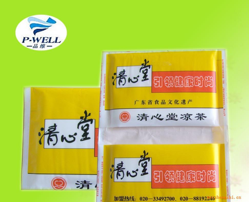 厂家专业生产定制各大品牌广告迷你纸巾,手帕纸等