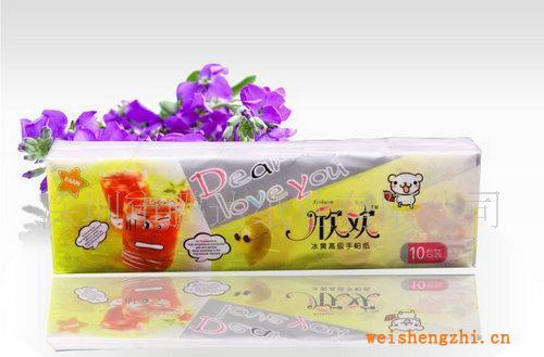 欣欢迷你品牌手帕纸巾BSA039