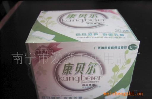 供应康贝尔棉质网卫生护垫20片