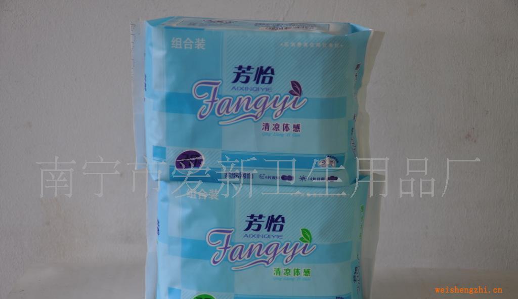 供应方怡系列冰感排湿网面卫生护垫20片
