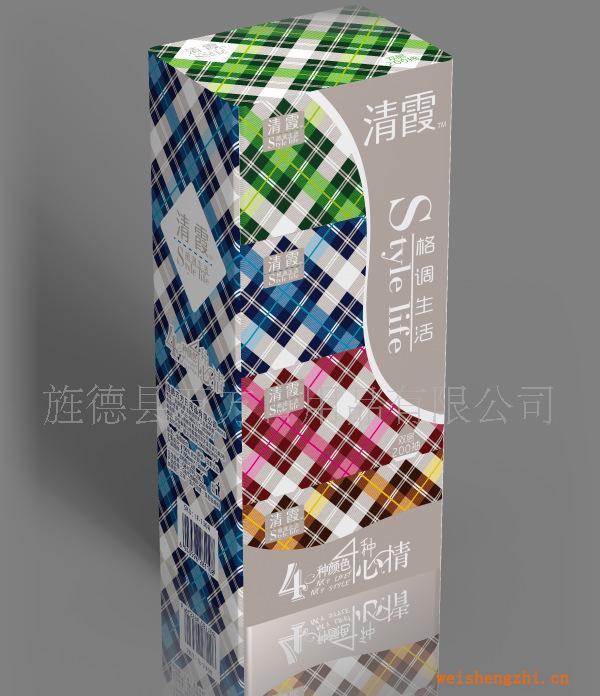 万方日用卫生柔韧不易拉断手感细滑手帕纸