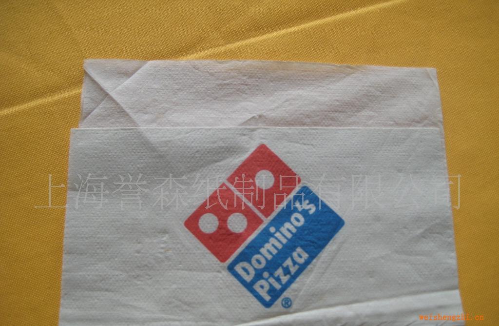 【正品特惠】错位折叠餐巾纸进口原生木浆餐巾纸(可印logo)