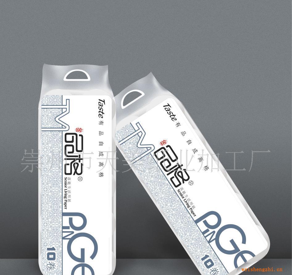 简装 生活用纸 卷筒纸 卫生纸 供应/供应卫生纸金品格1600克简装实心卷筒纸生活用纸