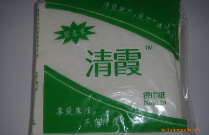 【清霞系列】安徽纸巾厂家批发零售面巾纸卷筒纸广告餐巾纸