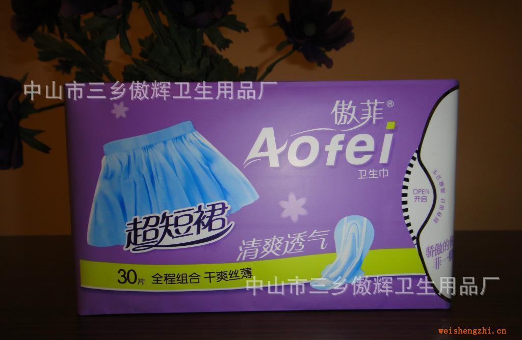 卫生巾代理-卫生巾批发-广东卫生巾-卫生巾厂直供-卫生巾贴牌
