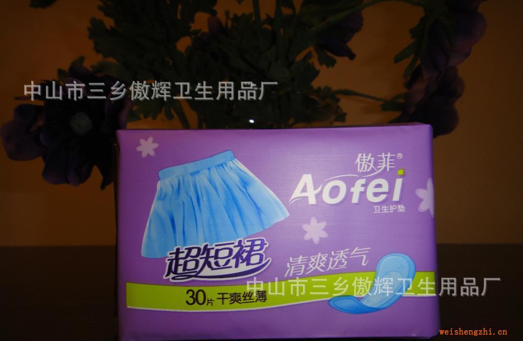 【厂家直销】加工批发卫生巾、卫生棉、草本卫生巾