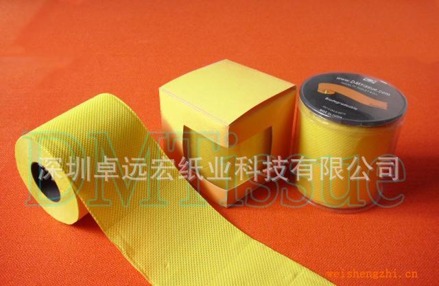 新颖彩色卫生纸/染色卫生纸/黄色卫生纸